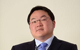 刘特佐为中共游说华府 大陪审团公布新指控