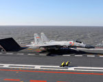 中美軍力對比 差距到底多大(一)