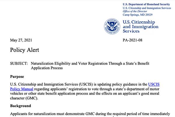 美移民局:非法選民登記 不符合入籍道德要求