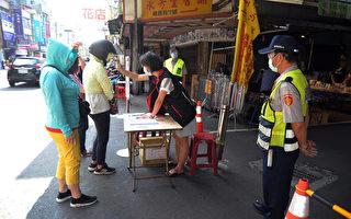台湾12日增250例本土病例 26例死亡