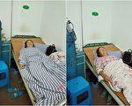 重慶駐京辦施暴 訪民劉曉蓉被打癱無人管