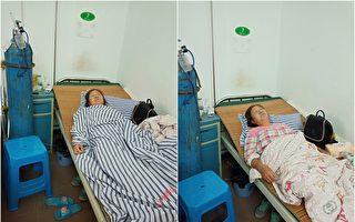 重庆驻京办施暴 访民刘晓蓉被打瘫无人管