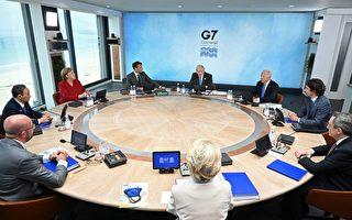 G7公报:清除全球供应链中的强迫劳动