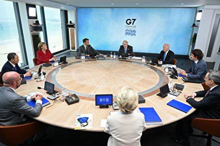 G7峰会 拜登将促盟国对抗中共再教育营