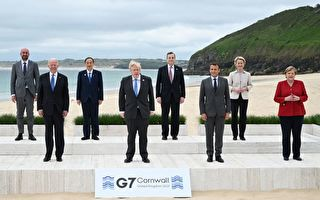 G7峰会讨论基础设施计划 抗衡一带一路