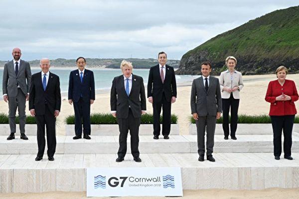 G7公报 台府:台海稳定已成全球高度关注焦点
