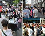 疫情持續 廣州再啟全民檢測 實施嚴控