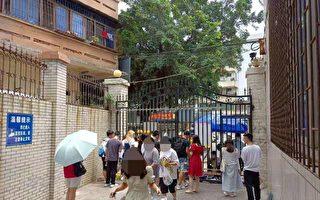 【一线采访】母亲去世 广东学生被禁回家奔丧