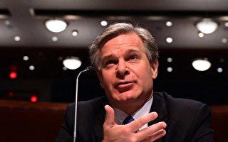 FBI局長:邊境移民潮催生現代奴隸 毒品蔓延