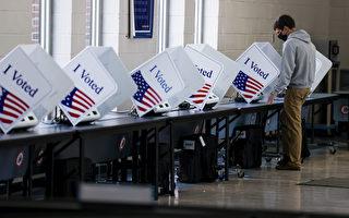 共和党将反社会主义作2022中期选举宣传重点