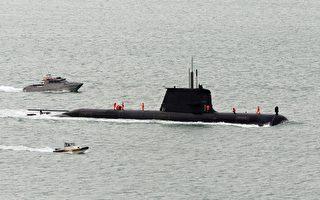 涉华海洋科研恐危及澳潜艇 澳中合作被叫停