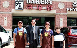 羅復文關懷台資食品產業 參訪中國城商家