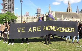 612两周年 英集会游行表达港人心声:集气抗共 逆境中要坚强