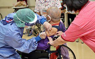嘉义市长照机构12日起陆续接种AZ疫苗