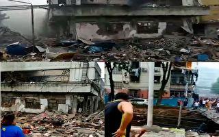 十堰燃氣爆炸150死傷 現場戒嚴 不少人未救出