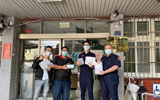 端午节连假 基市议员与警携手抗疫