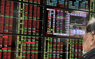 市场关注美FOMC方向 台股万七关卡整理