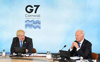 G7向中共公开立场 关注港台 促病毒起源调查
