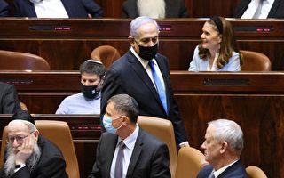 以色列变天 内塔尼亚胡:我们会回来