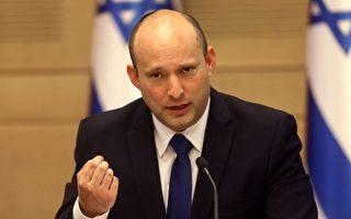 以色列成立新政府 贝内特担任新总理