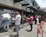 台湾14日增185例本土病例 15例死亡