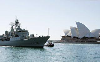 英航母战斗群两三周内抵达南海 澳战舰随行