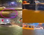 河南濮陽暴雨 市區嚴重積水 開車如開船