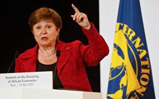 扩大援助国家应对气候变迁 IMF研议设新信托