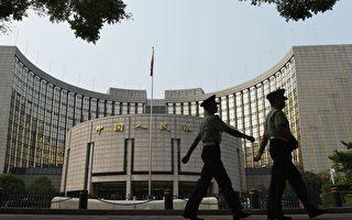 中共推数位人民币 台学者:掩盖严重通胀