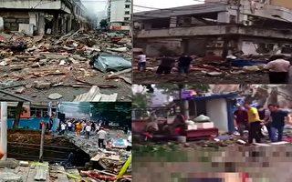 陳思敏:習近平對湖北爆炸事故的指示說明了什麼