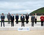 G7公报提台海和平 蔡英文:坚守民主自由信念