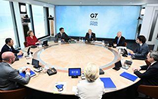 G7首次公开批中共 强调民主价值观