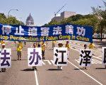 王友群:江澤民是中共最黑惡勢力的「黑老大」