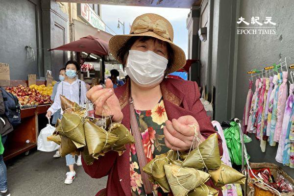 纽约华人卖粽18年  端午节卖出近千个