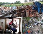 江蘇公民遭百逾不明人士毆打綁架 房屋遭強拆