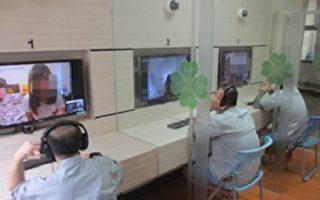 新竹监狱推行动接见 收容人:能见到母亲真好