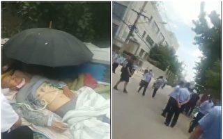 黑访民在京被打瘫 当局将其拉回两千里外医院