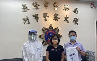 庆祝警察节 基市议员杨秀玉赠防护衣