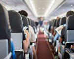 宝宝在飞机上哭闹 脱口秀妈妈妙对抱怨乘客