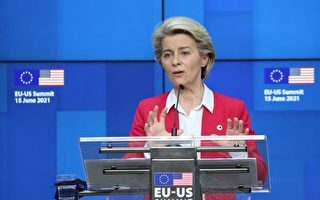欧盟:欧中分离主要原因是中共人权记录