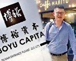 """周晓辉:""""社会主义市场经济""""是欺世之谈"""