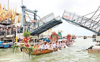 意義不凡的 傳統龍舟端午習俗