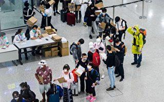 增兩輸入個案均由印尼抵港