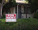 美4月單戶型房租漲5.3% 創近15年最大漲幅