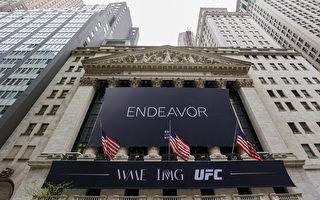美股年内IPO筹资额超去年全年 达1710亿美元