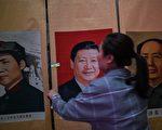 中共被揭篡改毛岸英死因 為建黨百年宣傳