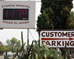 組圖:熱浪襲美國西部 鳳凰城高溫升至47ºC
