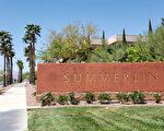 Summerlin好房$389K 买到马上升值、还有现金流!