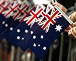 民調:大部分澳人不信任中共政權 支持強硬政策