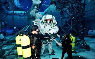 英國將建世界最深水池 可仿微重力環境供實驗